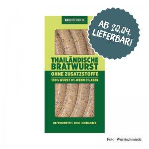 Wurstschmiede - Die Thailändische Bratwurst, 260 g, 4 Stück